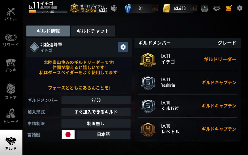 f:id:yukikotoe:20170226082752p:plain