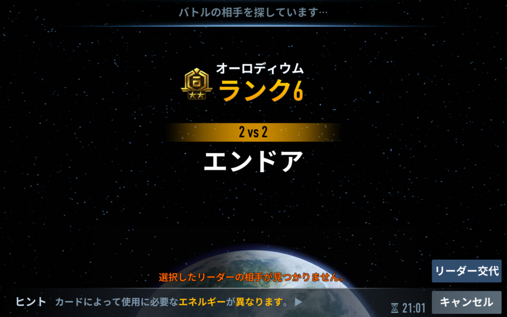 f:id:yukikotoe:20170303094452p:plain
