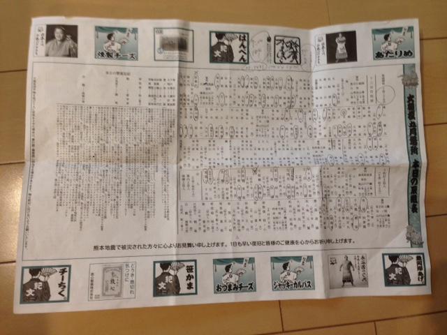 f:id:yukikoyanagida:20160524065344j:plain