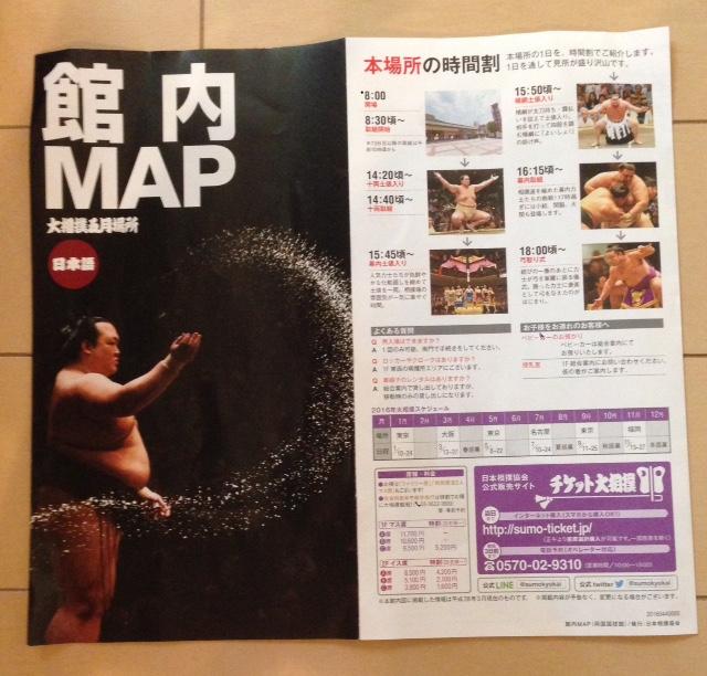 f:id:yukikoyanagida:20160524065550j:plain