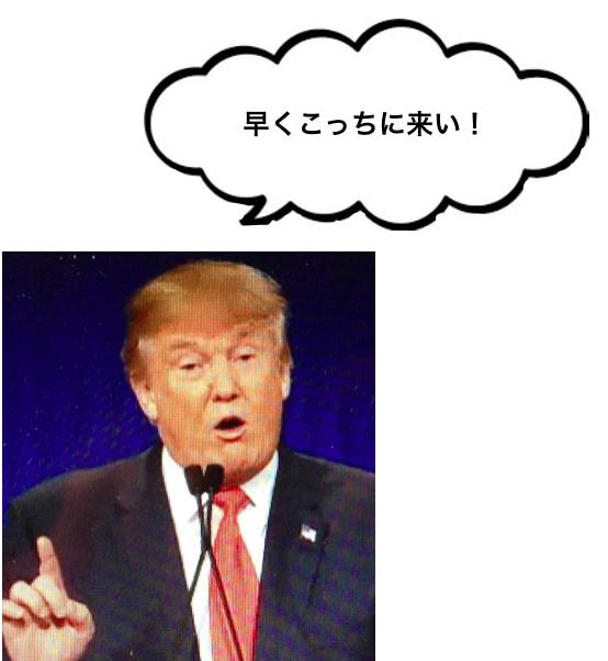 f:id:yukikoyanagida:20160803201200p:plain