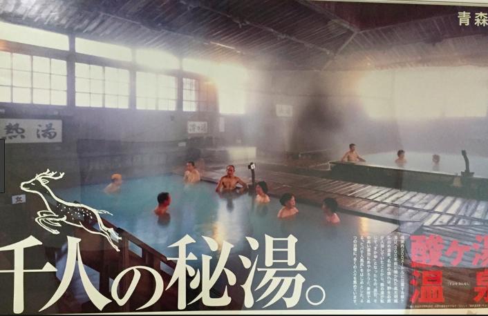 f:id:yukikoyanagida:20180307052650p:plain