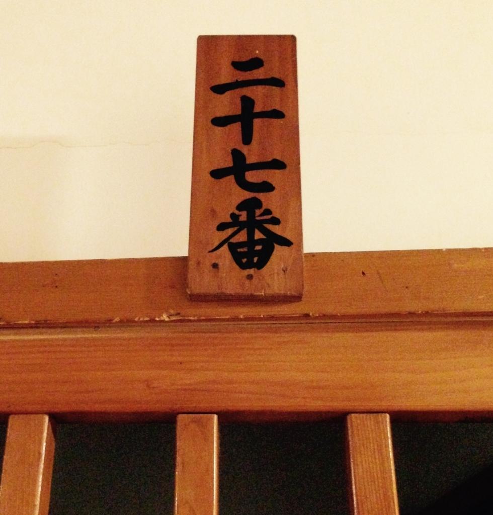 f:id:yukikoyanagida:20180307053801j:plain