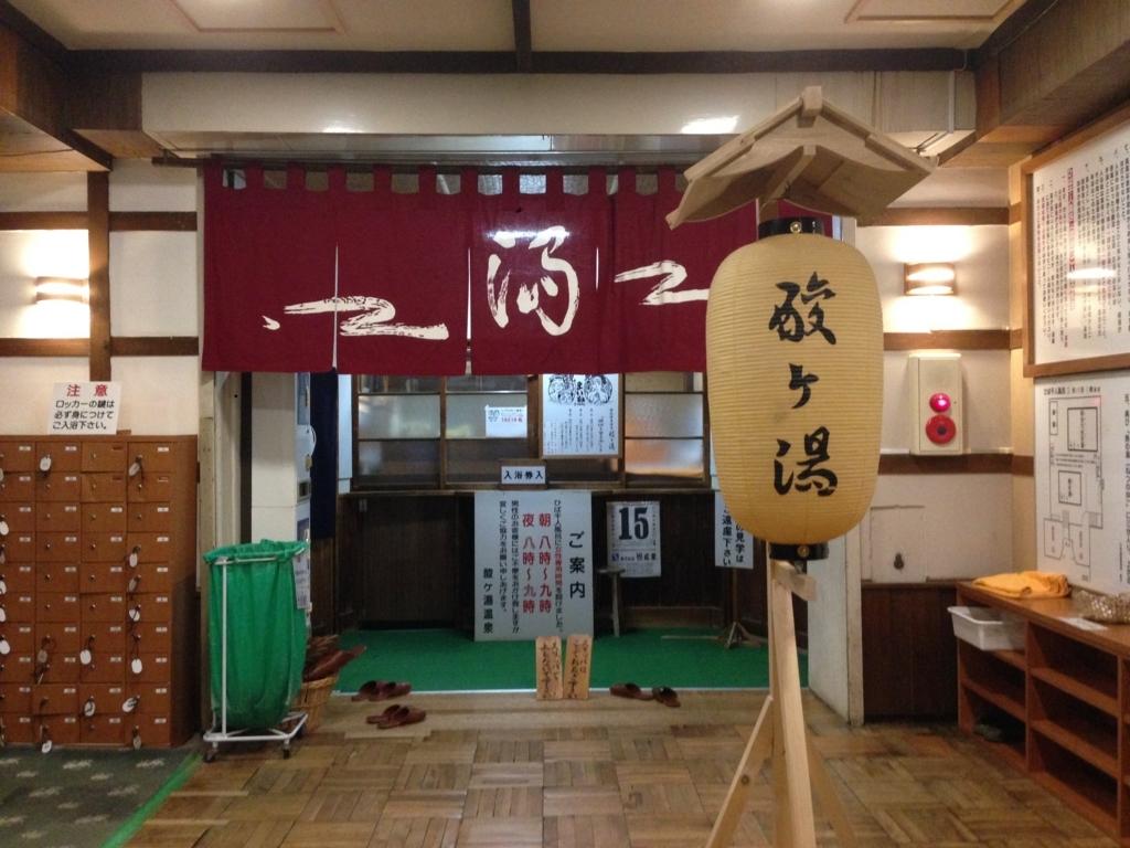 f:id:yukikoyanagida:20180307070351j:plain