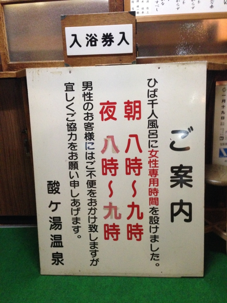 f:id:yukikoyanagida:20180307071811j:plain