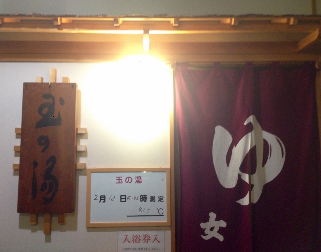 f:id:yukikoyanagida:20180307072243j:plain