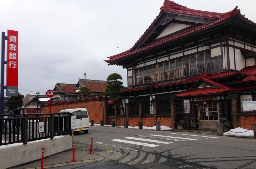 f:id:yukikoyanagida:20180323163523j:plain