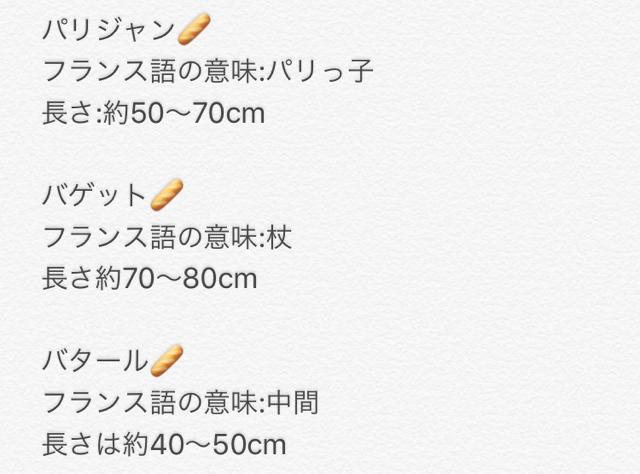 f:id:yukikumaa:20170907163647p:plain