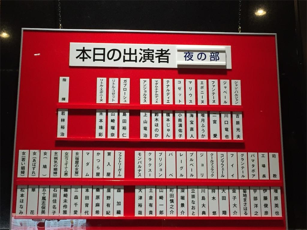 f:id:yukikuriyama:20170531025902j:image