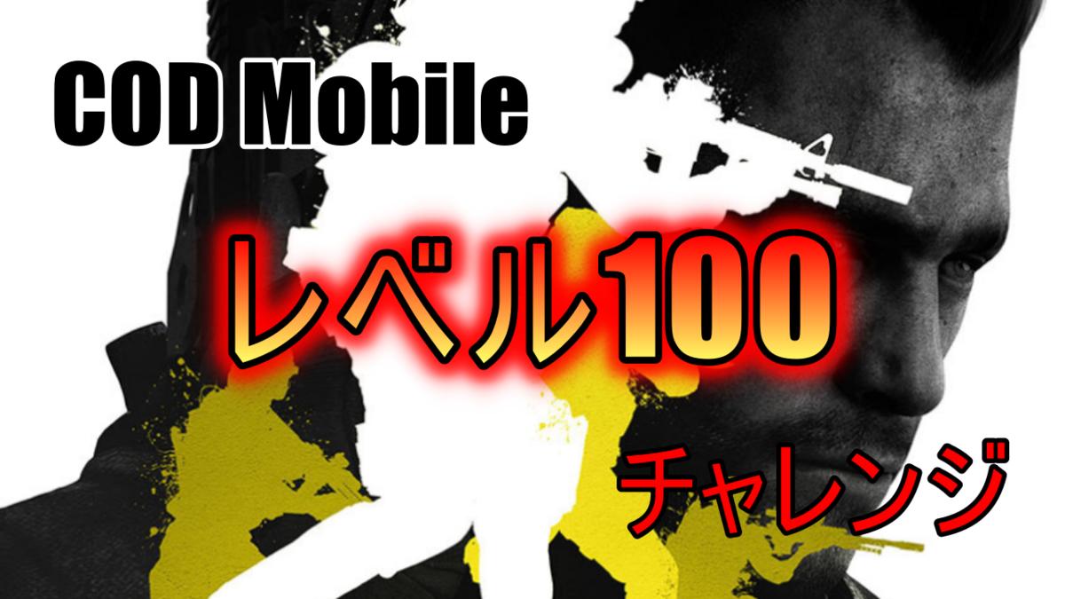 f:id:yukilog0422:20200211214756p:plain