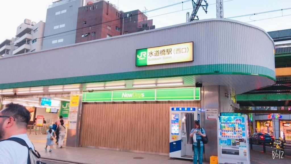 f:id:yukimakeup:20170919142731j:plain