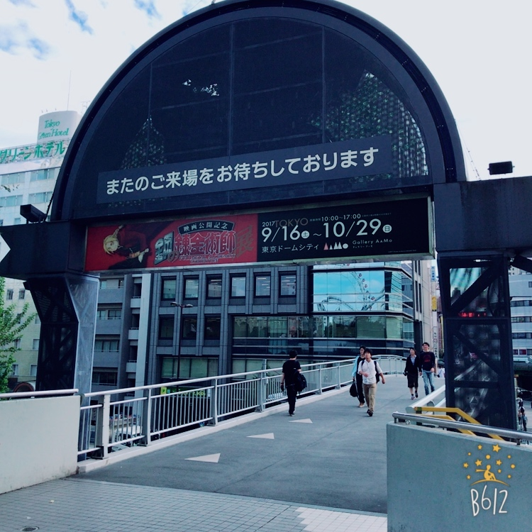 f:id:yukimakeup:20171003162402j:plain