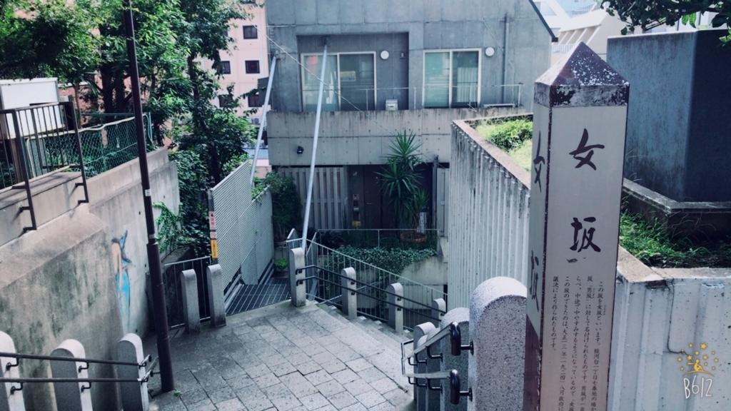 f:id:yukimakeup:20171003182451j:plain