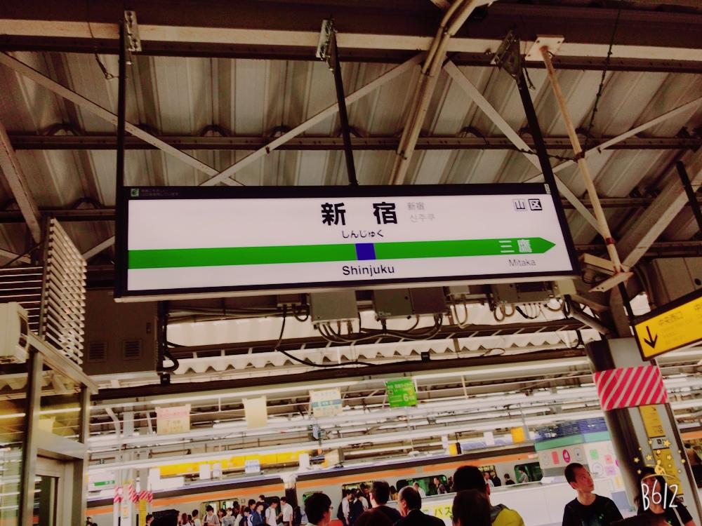 f:id:yukimakeup:20171012143406j:plain