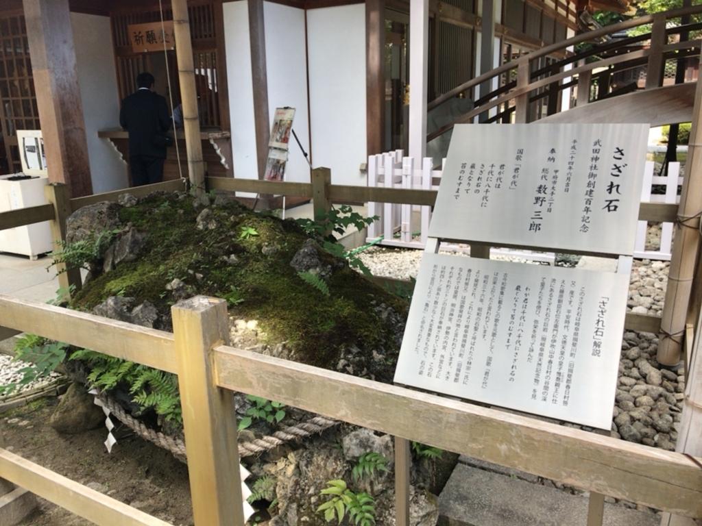 f:id:yukimakeup:20171028133356j:plain