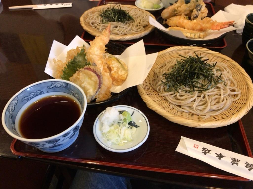 f:id:yukimakeup:20171028133715j:plain