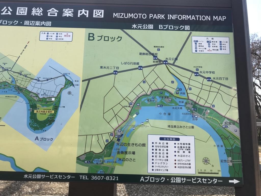 f:id:yukimakeup:20180217191444j:plain
