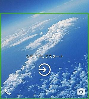 f:id:yukimaro03:20190923202026j:plain