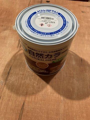 f:id:yukimaro03:20210602220003j:plain