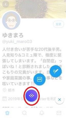 f:id:yukimaro03:20210806235706j:plain