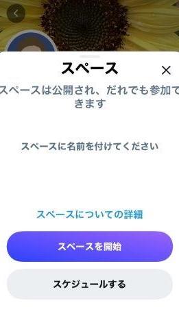 f:id:yukimaro03:20210806235709j:plain