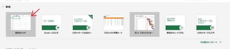 f:id:yukimaro03:20210906131557p:plain