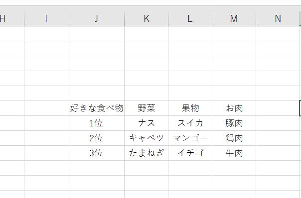f:id:yukimaro03:20210906134832p:plain