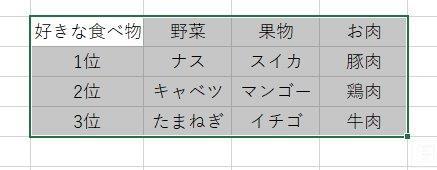 f:id:yukimaro03:20210906135323j:plain