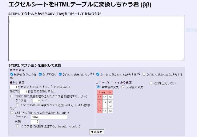f:id:yukimaro03:20210906140507j:plain