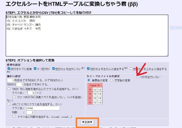 f:id:yukimaro03:20210906140512j:plain