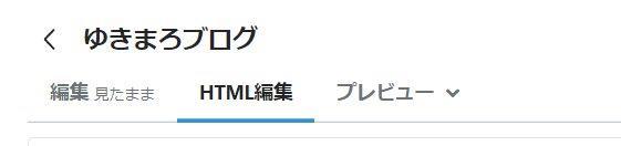 f:id:yukimaro03:20210906142213j:plain