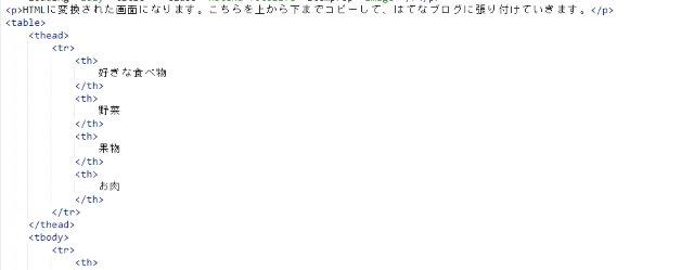 f:id:yukimaro03:20210906142216j:plain