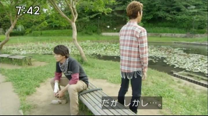 f:id:yukimaroman000:20160708153815j:plain