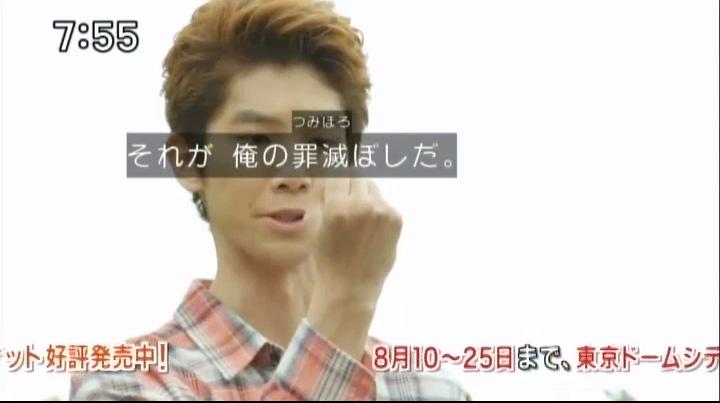 f:id:yukimaroman000:20160708153822j:plain