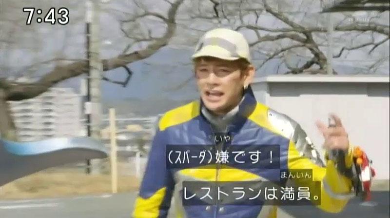 f:id:yukimaroman000:20170411224940j:plain