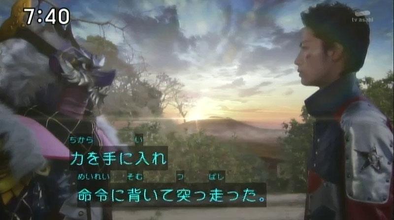 f:id:yukimaroman000:20170411225013j:plain