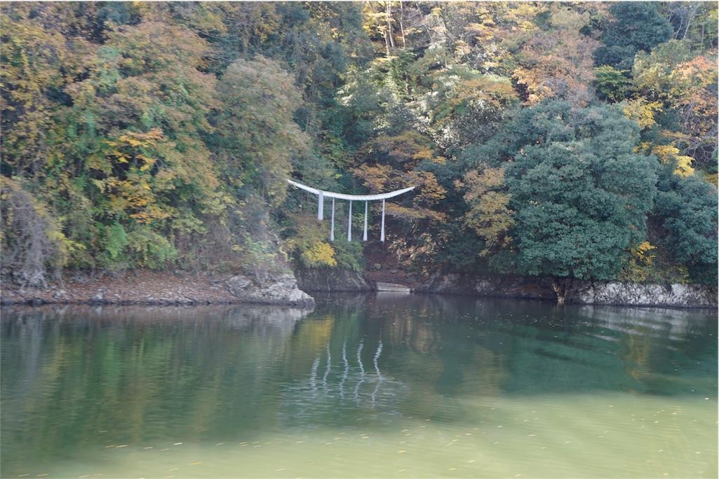 f:id:yukimaru-yuge:20161122101509j:image