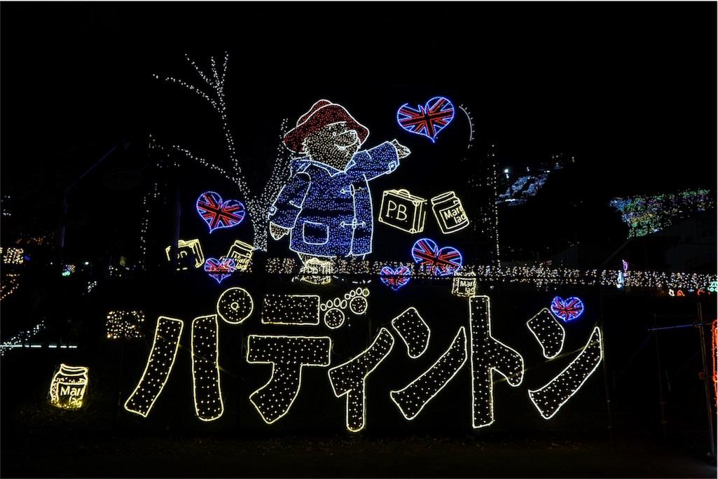 f:id:yukimaru-yuge:20161124164408j:image
