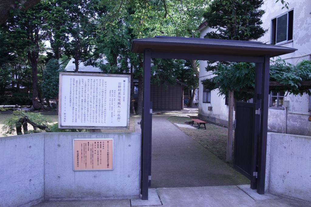 f:id:yukimaru-yuge:20161127210155j:plain