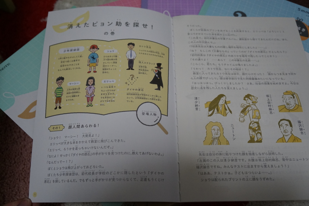 f:id:yukimaru-yuge:20161207103438j:plain