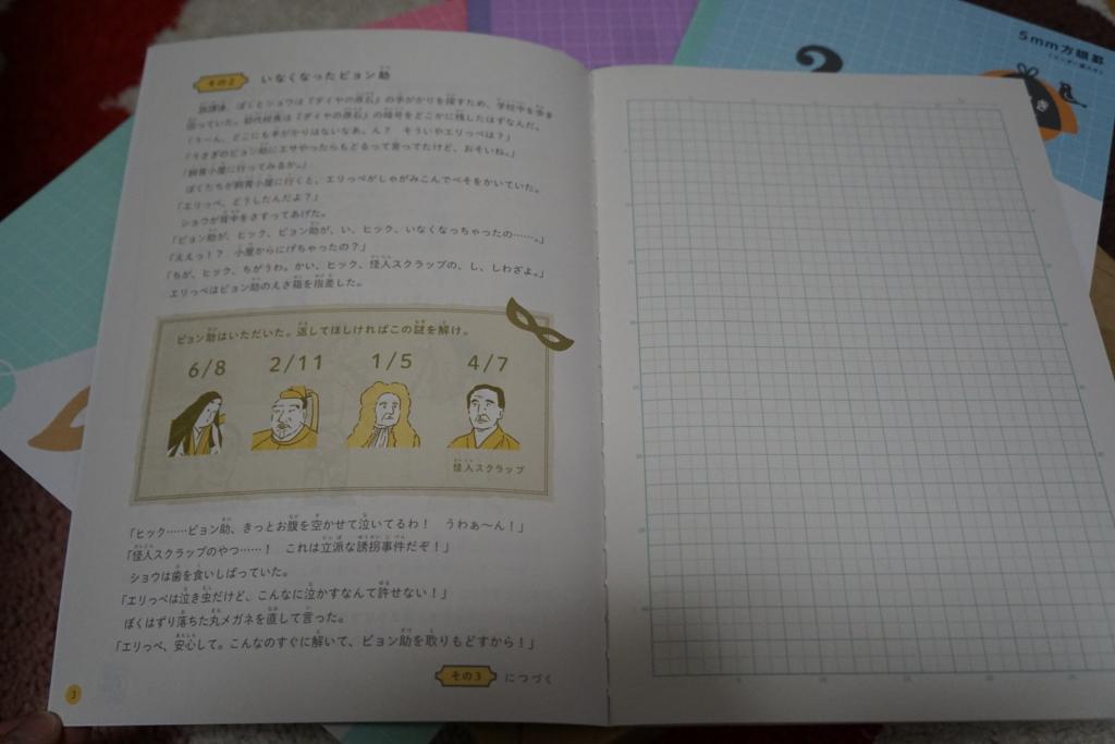 f:id:yukimaru-yuge:20161207103625j:plain