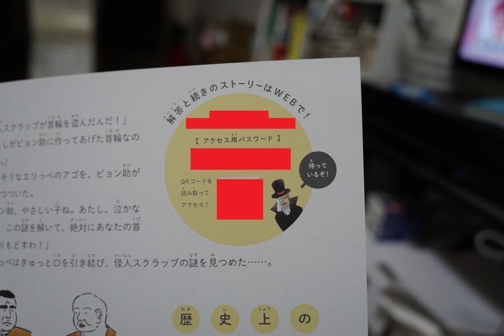 f:id:yukimaru-yuge:20161207111548j:plain