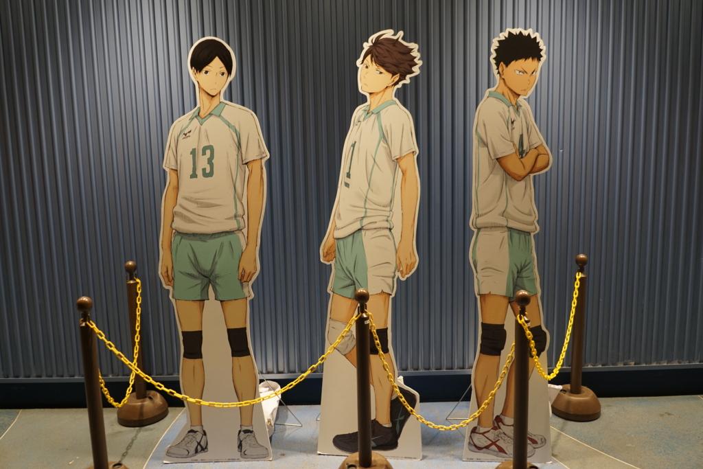 f:id:yukimaru-yuge:20161227105026j:plain
