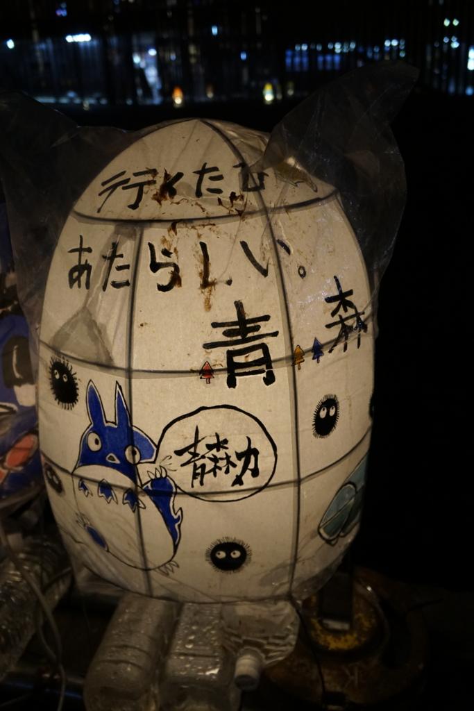 f:id:yukimaru-yuge:20161228175516j:plain