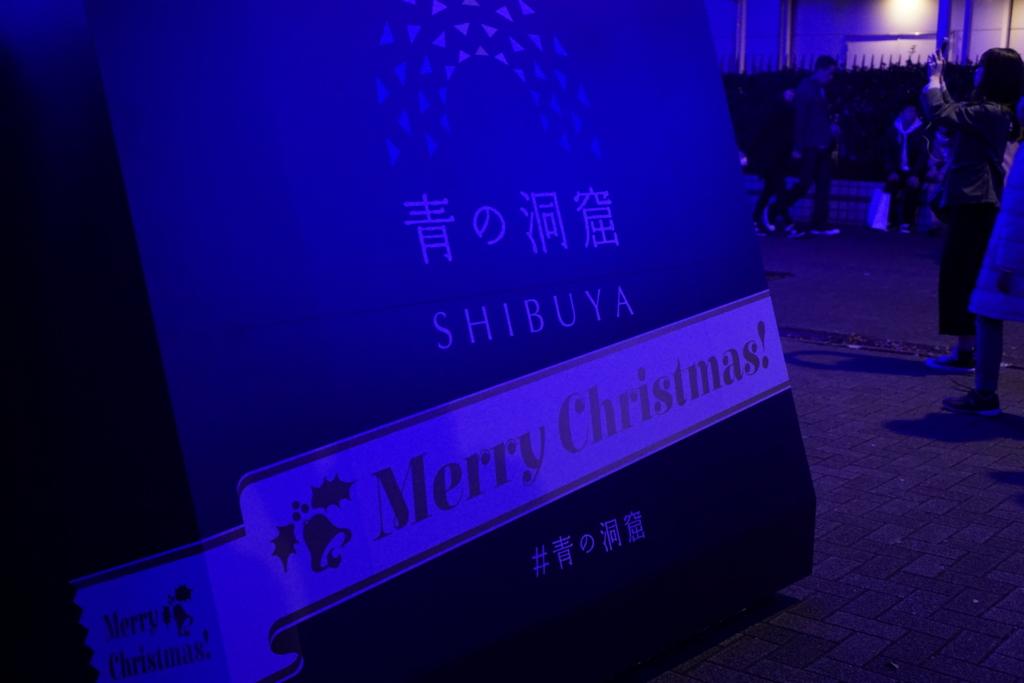 f:id:yukimaru-yuge:20161229221347j:plain