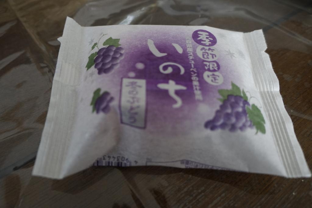 f:id:yukimaru-yuge:20170102110339j:plain