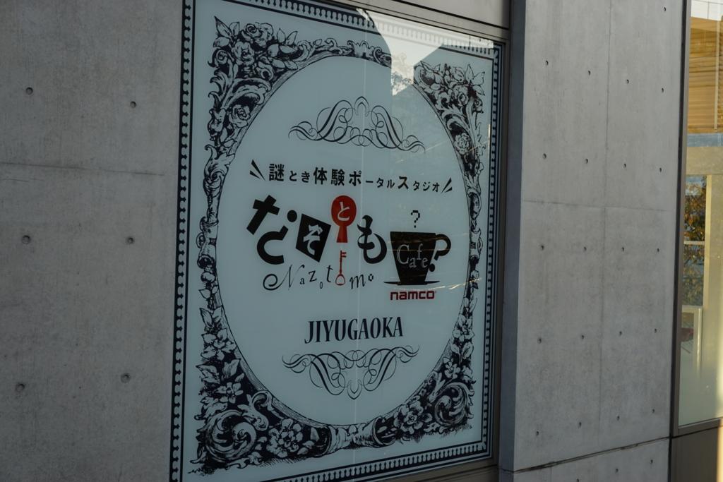 f:id:yukimaru-yuge:20170103192504j:plain