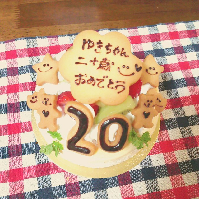 f:id:yukimaru1769:20170613201537j:image