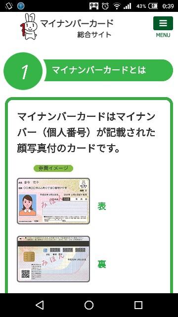 f:id:yukimaru1769:20170620004001j:image