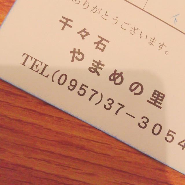 f:id:yukimaru1769:20170807010346j:image